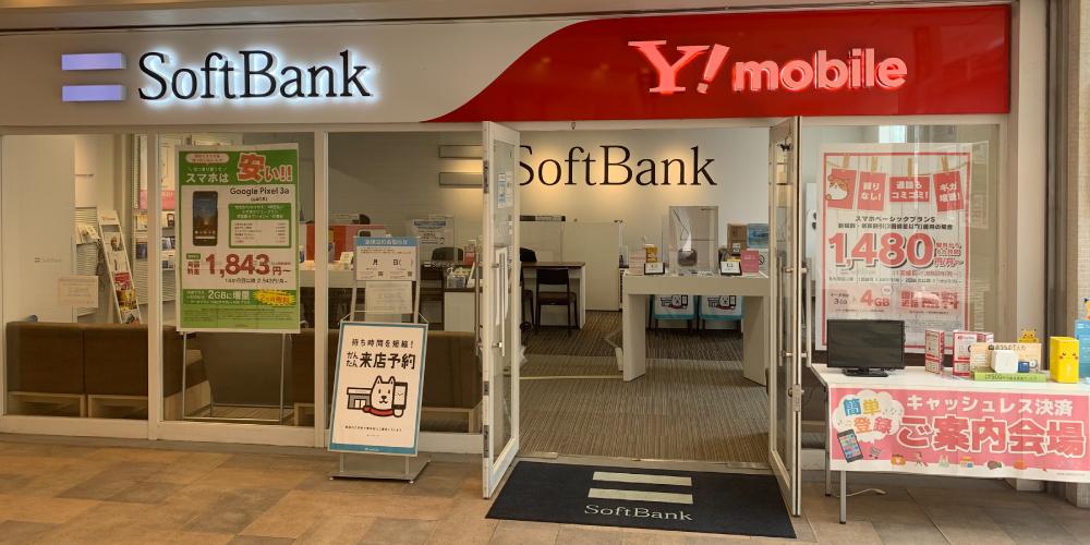 SoftBank 京阪大和田