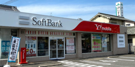 SoftBank 忠岡南