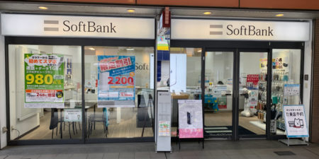 SoftBank JR六甲道