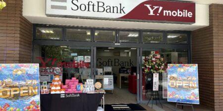 SoftBank 二条