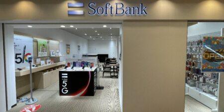 SoftBank モザイクボックス川西