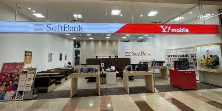 SoftBank イオン長田南
