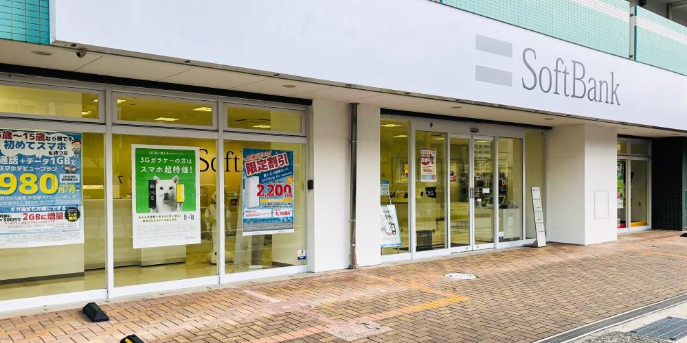 SoftBank JR六甲道南