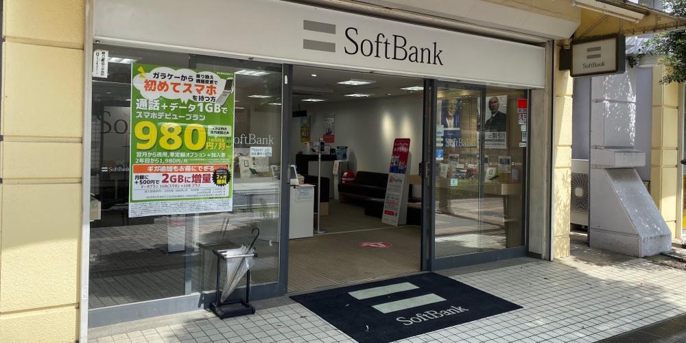 SoftBank JR尼崎